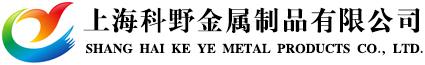 上海散热片厂家