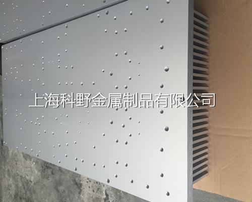 高铁风冷散热器订购